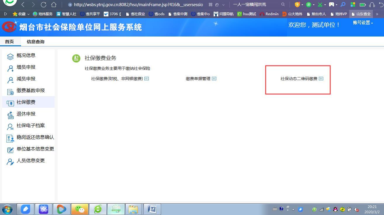 http://www.110tao.com/dianshangjinrong/236566.html
