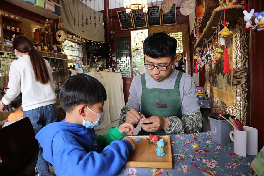 烟台文化馆 非物质遗产手作体验活动