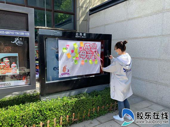 """华润社区开展""""感恩母亲 弘扬raybet下载iphone文化""""主题活动"""