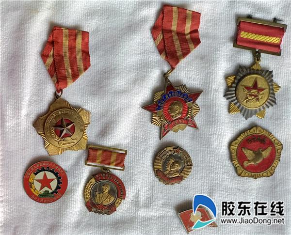 刘行珍获得的部分奖章