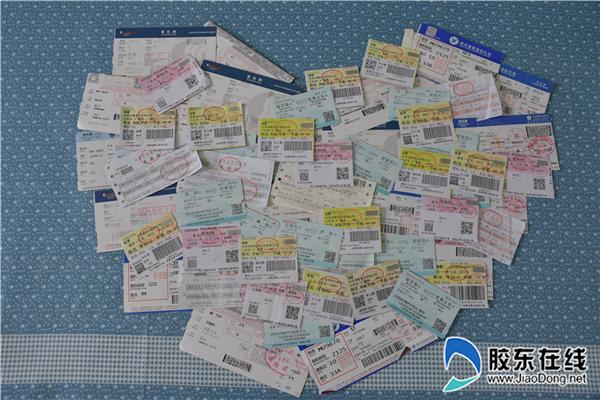 一家人近几年的探亲车票、船票、机票
