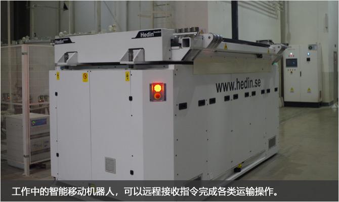 16-工作中的智能移動機器人,可以遠程接收指令完成各類運輸操作