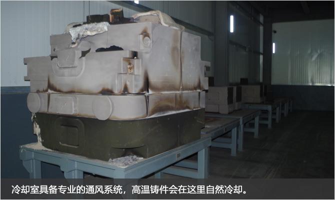 19-冷卻室具備專業的通風系統,高溫鑄件會在這里自然冷卻