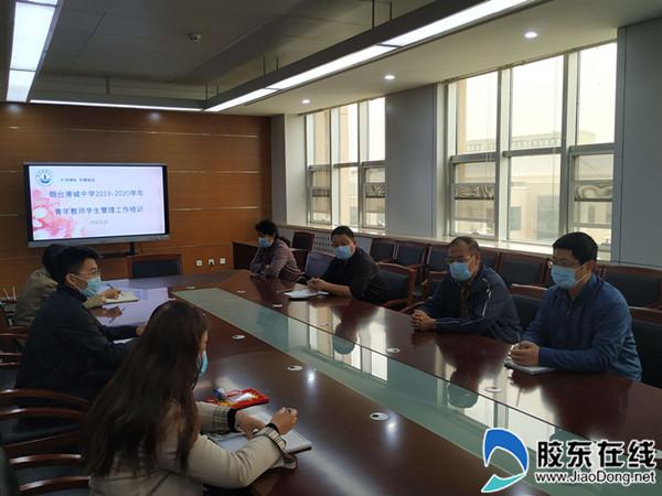 港城中学举行新教师学生管理素养提升座谈会_副本
