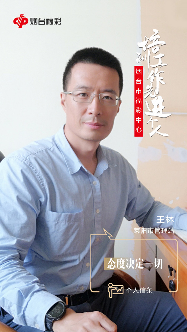 王林工_副本