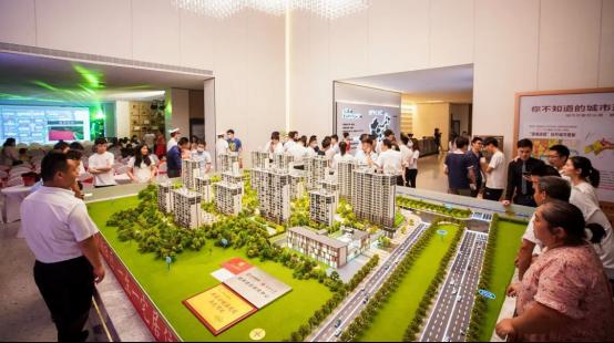 新闻:楼市在沸腾!这家开发商6月销售大幅增长,产品口碑深入人心20200629(2)699