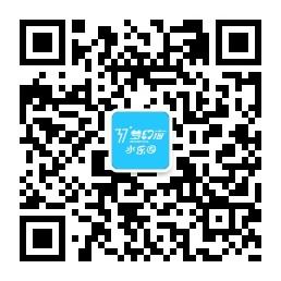 微信图片_20200706105123