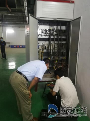 烟台清洁能源检测中心免费节能诊断,办事企业发展581
