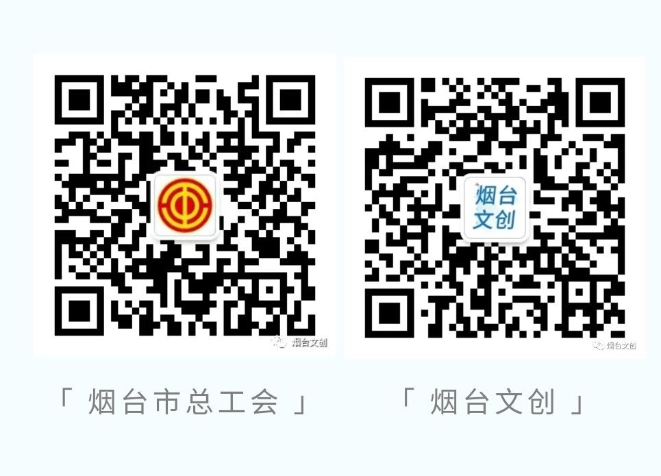 微信图片_20200716103545