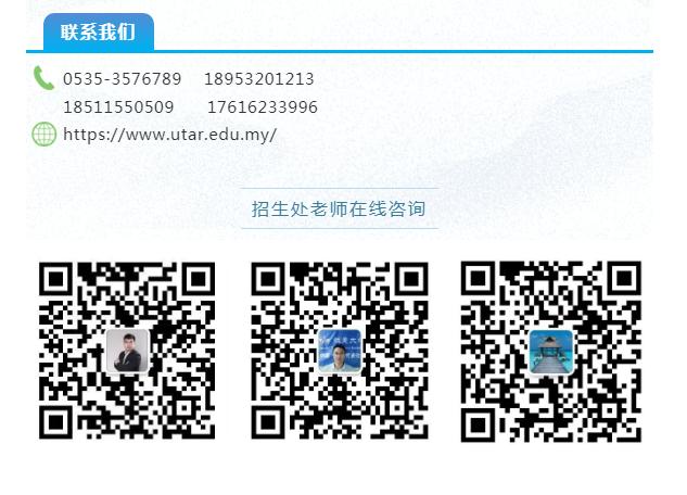 微信图片_20200810160253