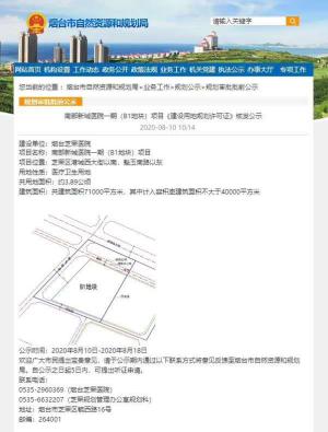 港城华府-5h解读软文-终稿1241