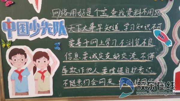 烟台市教育局乐天招商稿525