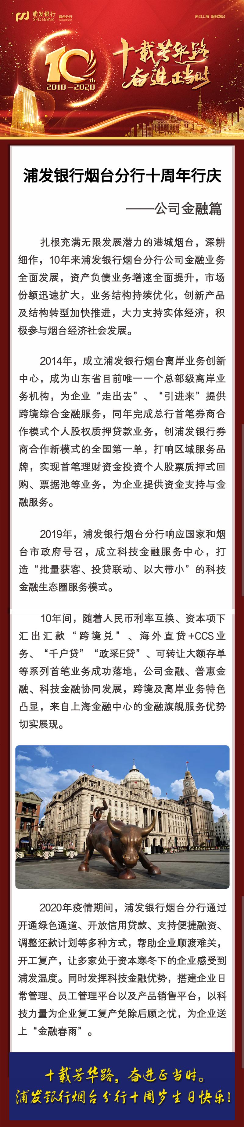 screenshot_20200916_091207_com.tencent.mm