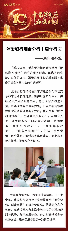 screenshot_20200916_103724_com.tencent.mm