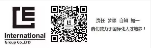 微信图片_20200827100220