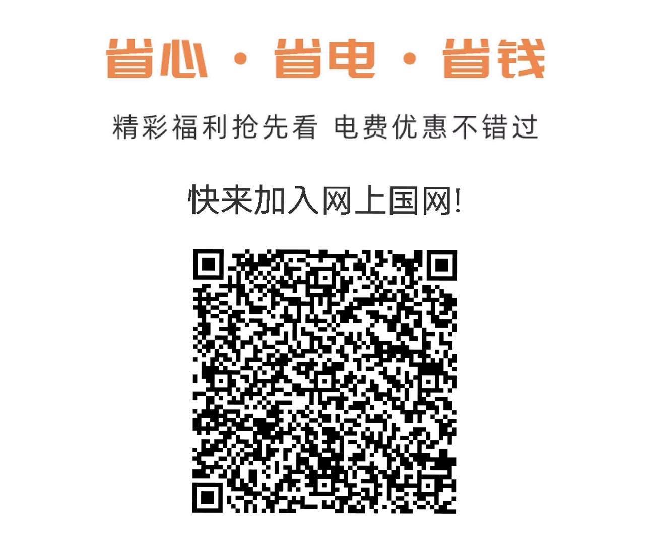 微信�D片_20201010094944