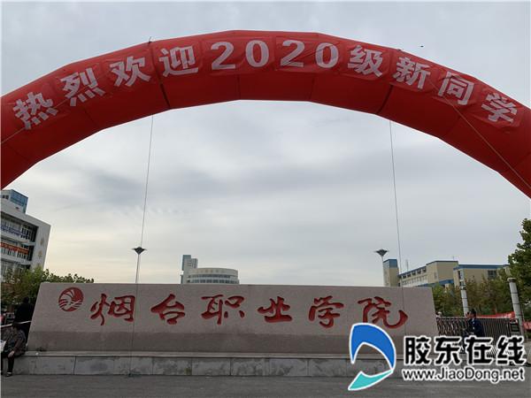 微信图片_20201010172240