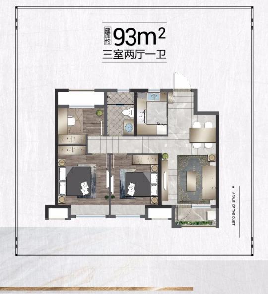 0903龙湖・悠山郡精妆软文终版(2)88