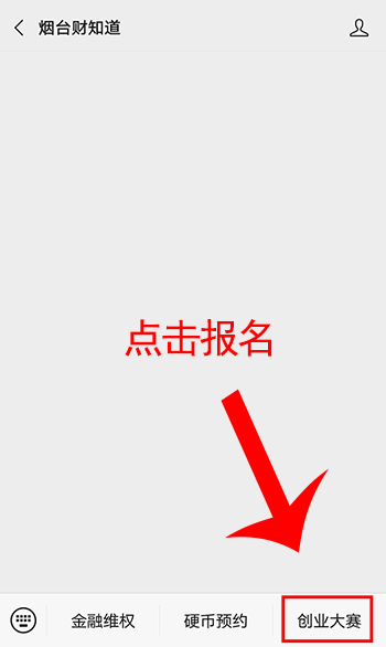 screenshot_20201104_102129_com.tencent.mm