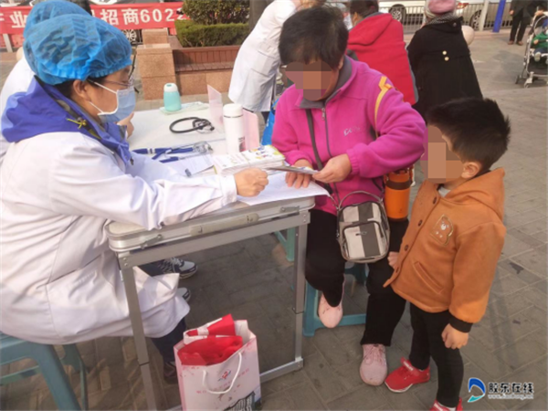 芝罘区卫生健康局组织医疗单位在南尧新都汇广场义诊