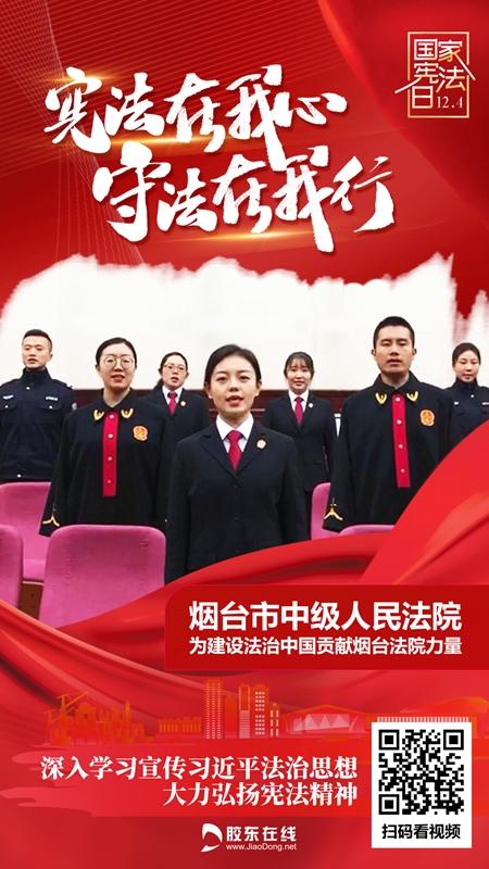 1210-法治海报(2)_副本