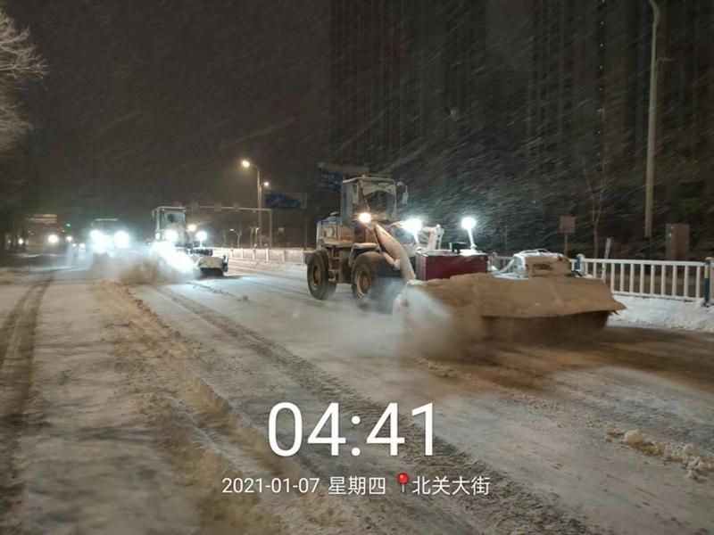 微信图片_20210107080548