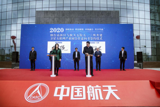 20210114回望2020  魅力高新凝聚航天力量起航2021  航空航天产业展翼腾飞 - 4846