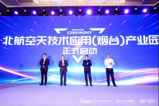 20210114回望2020  魅力高新凝聚航天力量起航2021  航空航天产业展翼腾飞 - 41537