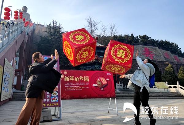 2021.02.12龙口市南山景区虔诚祈福贺新春活动3