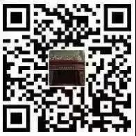 微信图片_20210217131638
