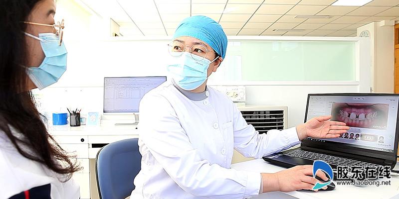 天富官网测速地址烟台市口腔医院口腔美学综合门诊,助患者实现最美微笑