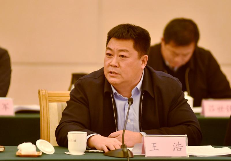 市国资委党委书记、主任 王浩_副本
