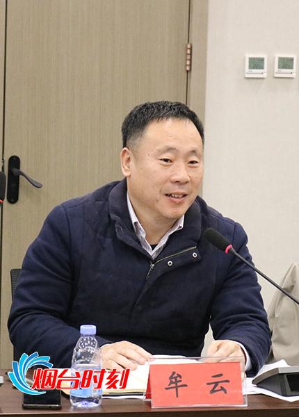 天富官网测速地址烟台市体育局赴蓬莱区召开座谈会 助力县级体育事业发展