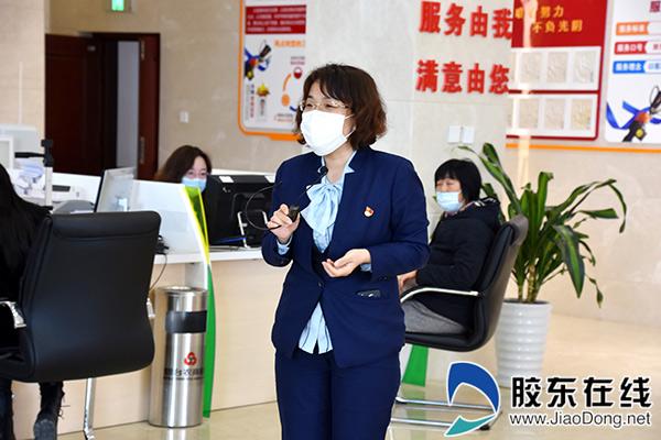 烟台农商银行总行营业部负责人致辞