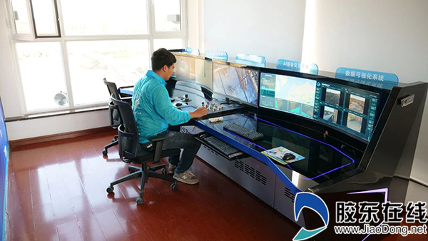 5G+物联网+水文自动化缆道操作台