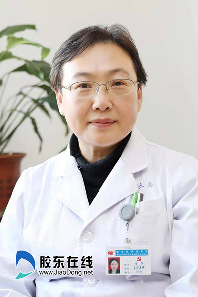 烟台毓璜顶医院老年病科主任李华