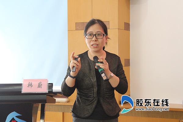 4-中国医学科学院北京协和病院韩蔚