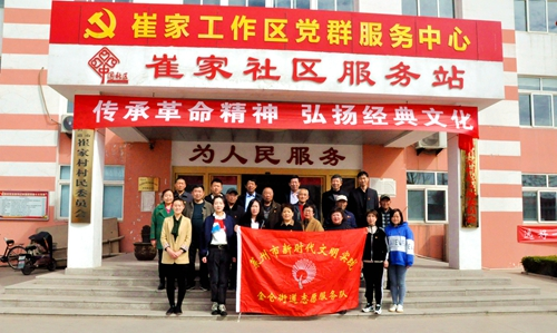 同唱一首歌《没有共产党就没有新中国》