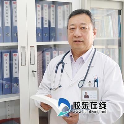 烟台毓璜顶医院全科医学科主任毛琦善