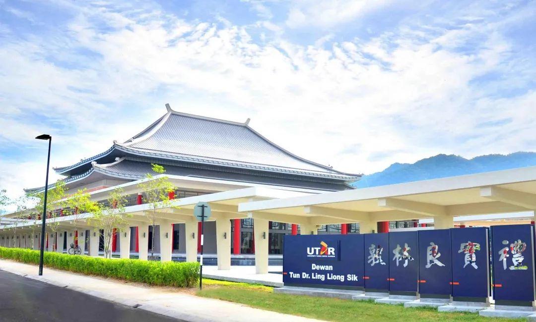 马来西亚拉曼大学2021招生计划公布 山东招生