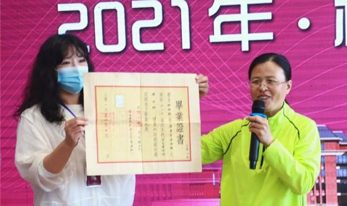 已故南开老校友柳维楷老先生委托女儿柳宏捐赠毕业证书