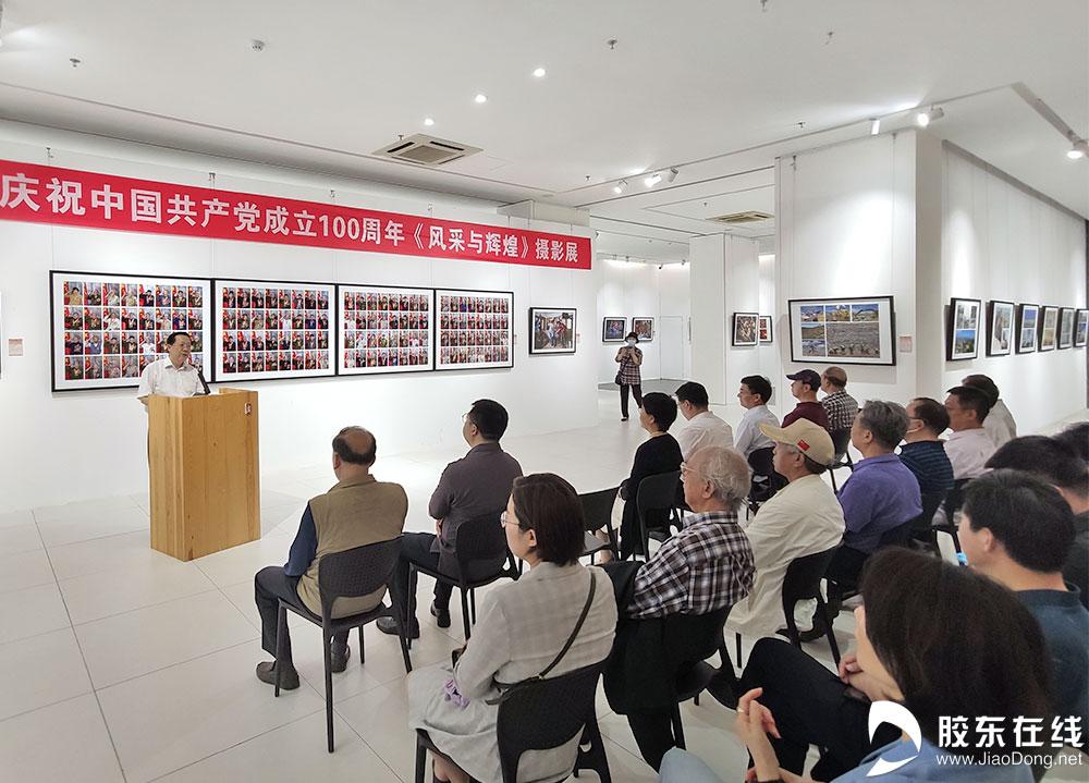 01烟台市庆祝中国共产党成立100周年摄影展开幕