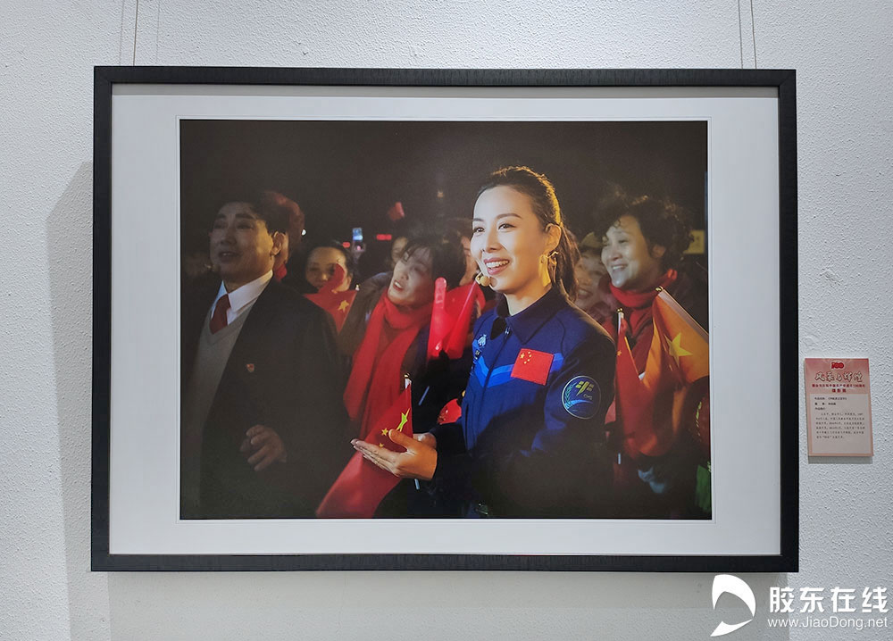 09《航天员王亚平》摄影:林裕超