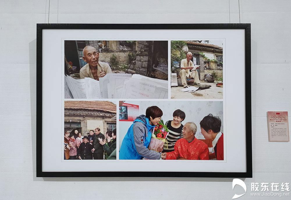 10《感动中国年度人物刘盛兰》摄影:原晓东