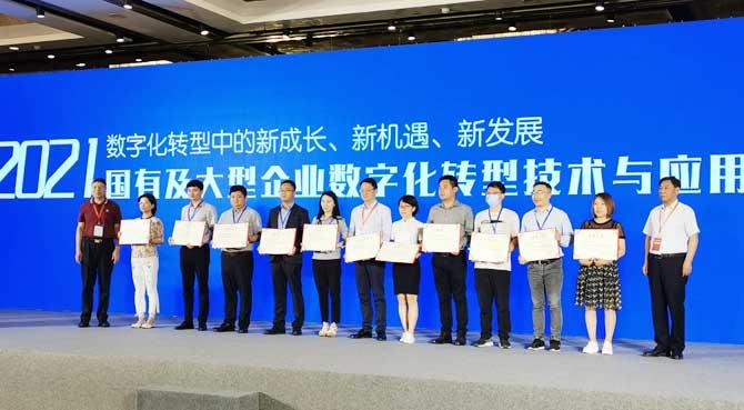 漢鑫科技11