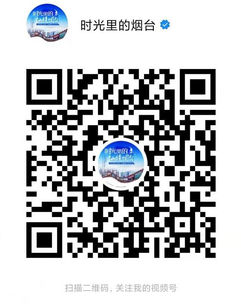 微信截图_20210826105622
