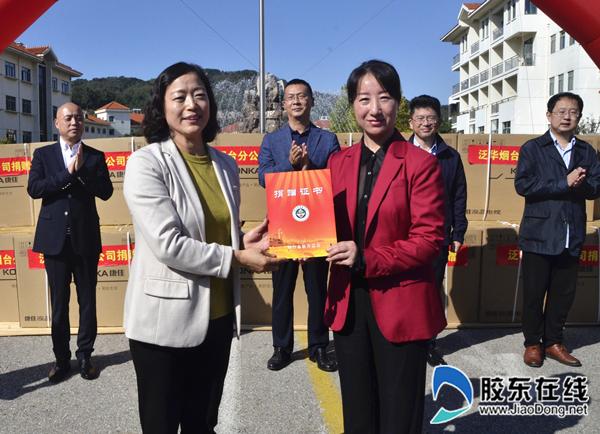 烟台市慈善总会秘书长赵东丽为韩玉娟女士颁发捐赠证书