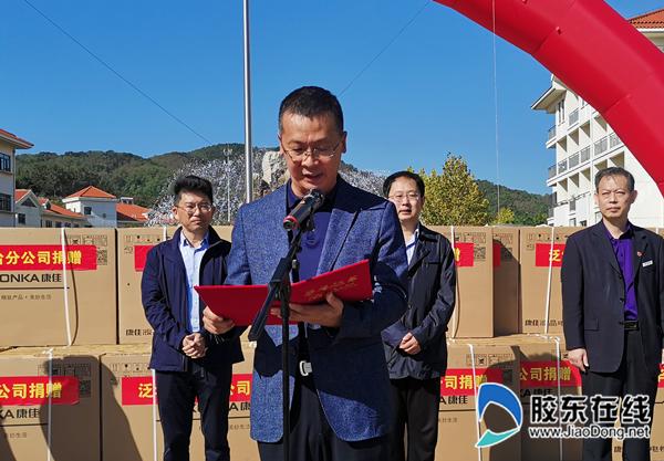 烟台市民政局副局长徐明浩讲话